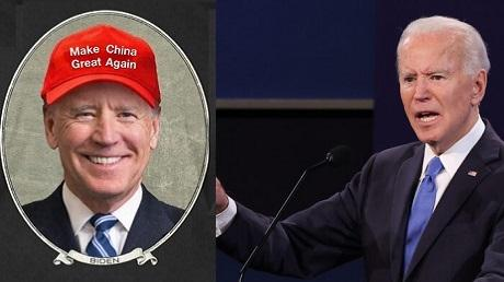 Biden would get close to Red China